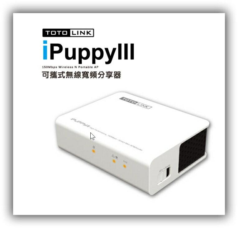 TOTOLINK iPuppyIII 150Mbps 可攜式無線寬頻分享器