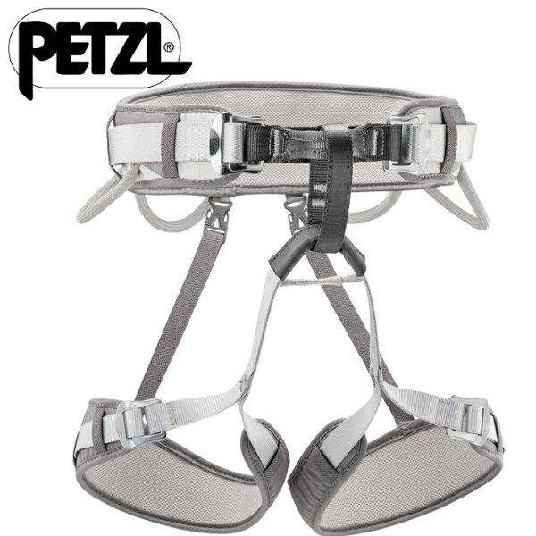 台北山水戶外用品專門店:PetzlCORAX登山攀岩座帶安全座帶吊帶腿環可調C51A男款灰色