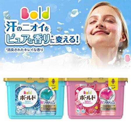日本 P&G bold白金香氛洗衣果凍球(盒裝) 18顆/352g 除臭 抗菌 花朵 洗衣球 寶僑【N202234】