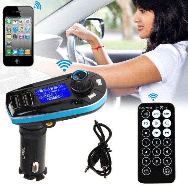【全館折扣】無線車用MP3HANLIN-CFM66Y多功能FM發射器2.1A車充記憶卡免持聽筒