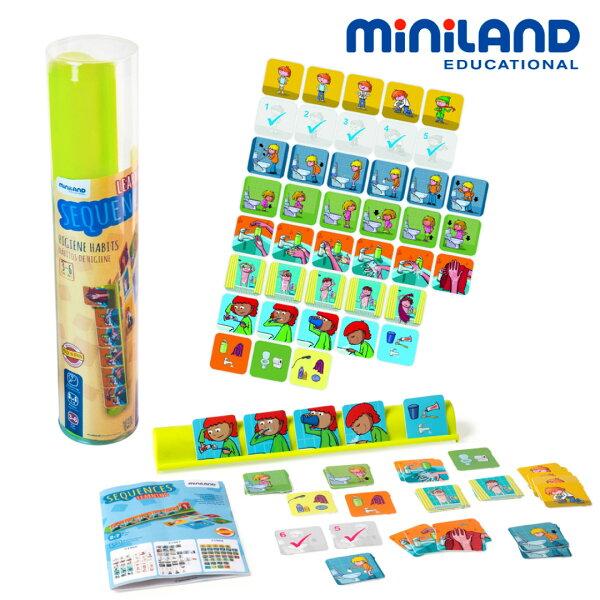 東喬精品百貨商城:免運費【西班牙Miniland】時間排序養成-衛生教育組