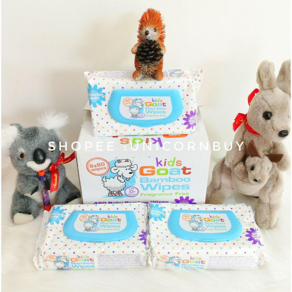 澳洲 kids Goat 山羊奶濕紙巾 80抽 附蓋子 Unicorn