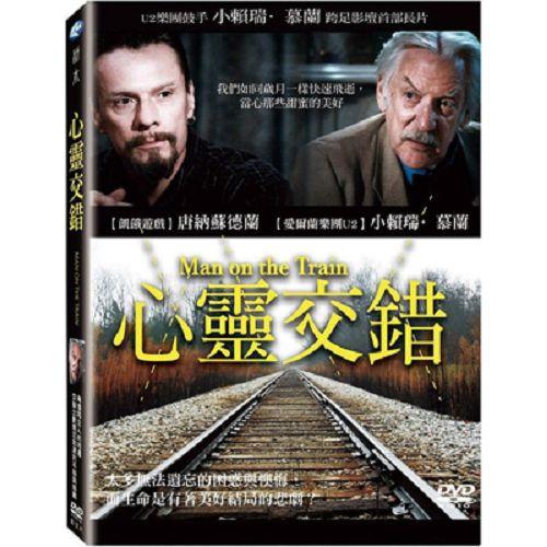 心靈交錯DVD