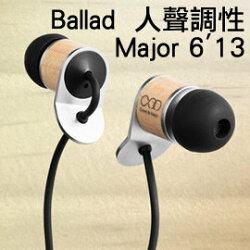 志達電子 Major6'13 Chord&Major 流行人聲調性耳道式耳機 公司貨