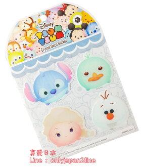 【真愛日本】16053100005水晶浮雕貼-3D 冰雪奇緣  迪士尼 冰雪奇緣 Frozen 正品 貼紙