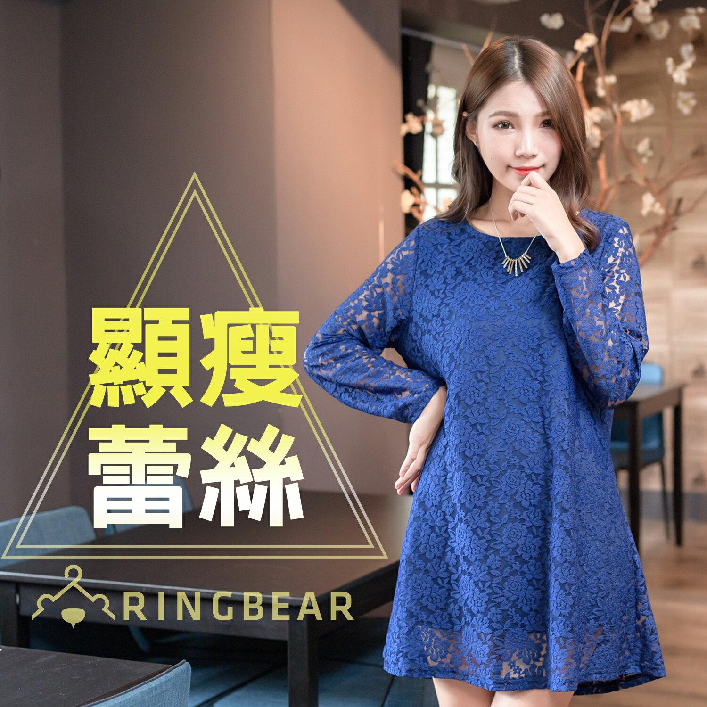 洋裝--輕甜優雅圓領蕾絲緹花袖顯瘦透膚A字傘襬洋裝(黑.藍XL-3L)-A257眼圈熊中大尺碼 0