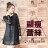 洋裝--輕甜優雅圓領蕾絲緹花袖顯瘦透膚A字傘襬洋裝(黑.藍XL-3L)-A257眼圈熊中大尺碼 1