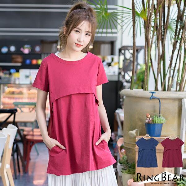 洋裝~~低調俐落文藝復古感圓領寬鬆高腰雙口袋素面棉麻洋裝 紅.藍XL~5L ~D384眼圈