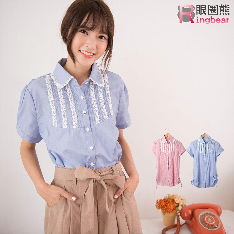 襯衫--直線蕾絲壓摺設計下擺抓皺細條紋短袖襯衫(紅.藍M-2L)-H159眼圈熊中大尺碼 - 限時優惠好康折扣