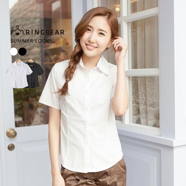 襯衫--專業百搭公主車線修身設計素面短袖襯衫(白.黑.紫S-3L)-H161眼圈熊中大尺碼
