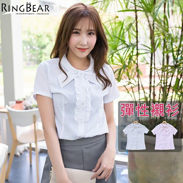 襯衫--OL首選打造專業自信胸前荷葉邊設計蝴蝶領扣彈力直紋短袖襯衫(白.粉M-4L)-H176眼圈熊中大尺碼 0