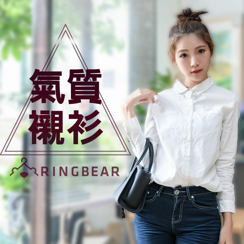 襯衫--專業自信經典百搭款OL首選指標素面白色長袖襯衫(白XL-4L)-I174眼圈熊中大尺碼 0