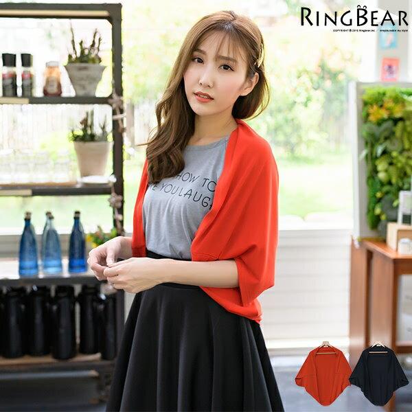 外套--時尚格調隨興品味素面開襟罩衫式針織外套(黑.紅XL-3L)-J286眼圈熊中大尺碼