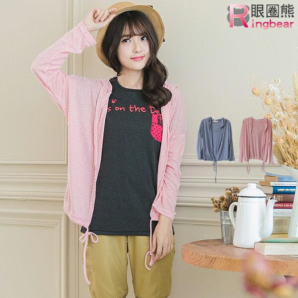 罩衫--透明系陽光女孩條紋下擺綁帶防曬外套(紅.藍XL-5L)-J289眼圈熊中大尺碼