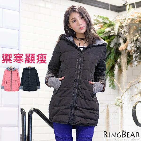 保暖外套--禦寒聖品保暖防風連帽羅紋袖修身長版鋪棉外套(黑.粉XL-3L)-J307眼圈熊中大尺碼 0