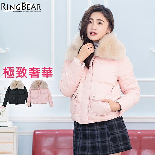 保暖外套--奢華貴氣高效暖意可拆式毛毛領排扣雙口袋羽絨棉外套(黑.粉XL-3L)-J315眼圈熊中大尺碼 0