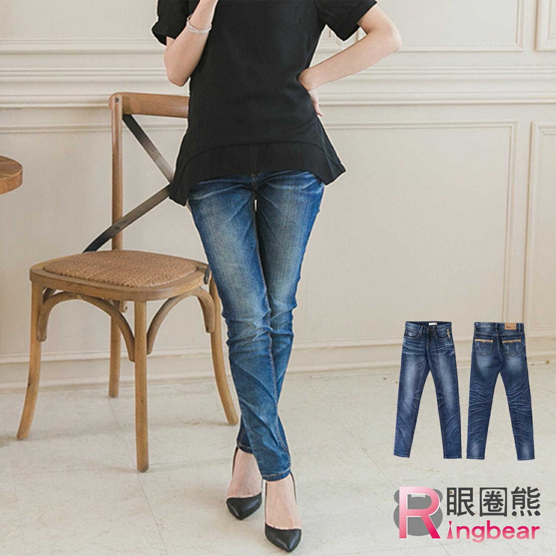 牛仔褲--品牌等級精緻 後口袋亮片前後刷白窄管牛仔褲 藍XL-7L -N95眼圈熊中大