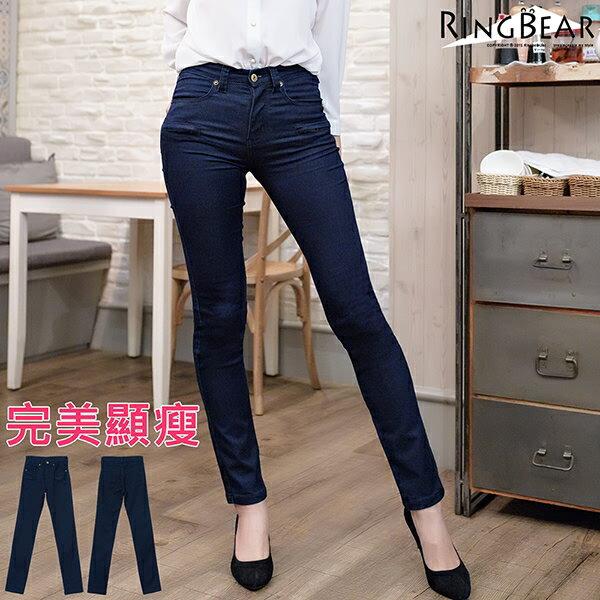 顯瘦--魅力無法擋激瘦完美曲線顯瘦雙口袋窄管小直筒牛仔褲 / 鉛筆褲(藍L-7L)-N102眼圈熊中大尺碼 0