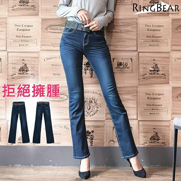 顯瘦--打造窈窕曲線絕對完美激瘦款弧型亮片刷白附織帶中腰喇叭牛仔長褲(藍S-7L)-N162眼圈熊中大尺碼 0