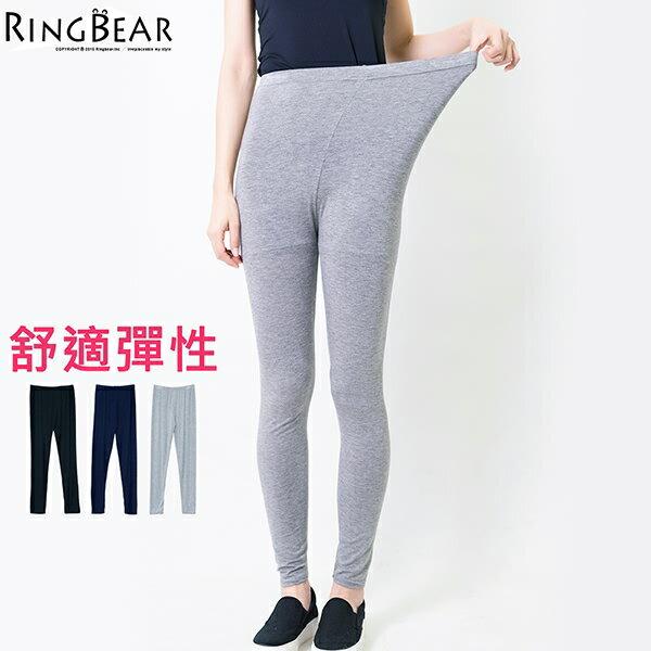 內搭褲--零著輕盈修身素面超高彈力鬆緊腰頭棉質九分內搭褲(黑.灰.藍XL-3L)-P126眼圈熊中大尺碼 0