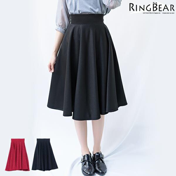 中大尺碼--時尚俏麗名媛高腰半身裙隱形拉鍊中長款赫本傘裙蓬蓬裙(黑.紅XL-5L)-Q71眼圈熊中大尺碼