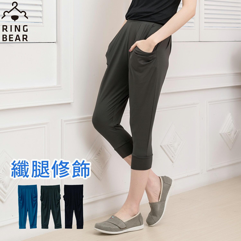 哈倫褲--百搭推薦塑型美腿鬆緊雙口袋牛奶絲顯瘦窄管哈倫七分褲(黑.灰.綠L-3L)-S101眼圈熊中大尺碼 0