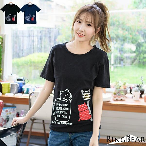T恤--活潑俏皮休閒可愛貓咪咖啡杯印圖點點貓站牌貼布T恤(黑.藍XL-5L)-T198眼圈熊中大尺碼 0