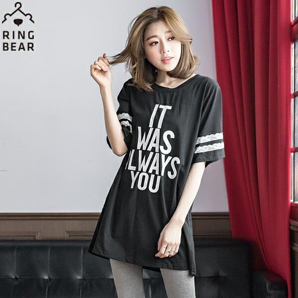 五分袖上衣--嚴選韓版輕甜魅力蕾絲滾袖英文印圖圓領五分袖長版上衣(白.黑L-5L)-T200眼圈熊中大尺碼 1
