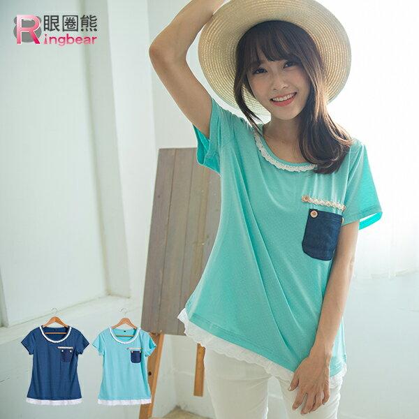 蕾絲~~優雅閒適領滾邊下擺蕾絲拼接木扣口袋水玉短袖上衣^(深藍.淺藍S~2L^)~U323
