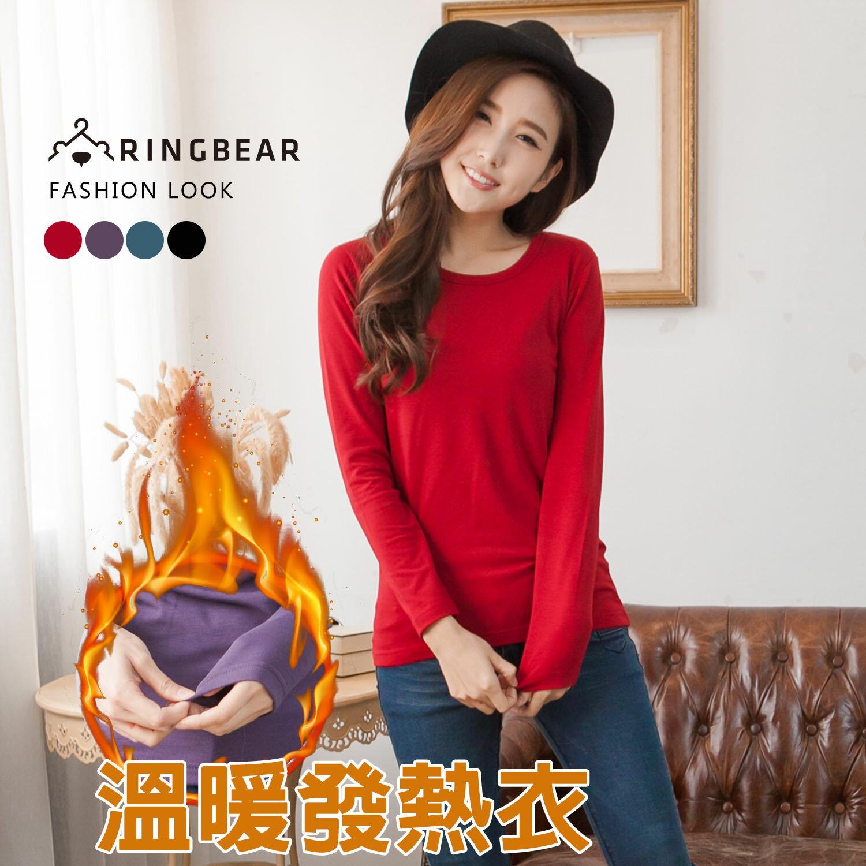 <br/><br/> 發熱衣--台灣製造圓領素色溫泉紗發熱衣(黑.紅.綠.紫L-2L)-X183眼圈熊中大尺碼<br/><br/>