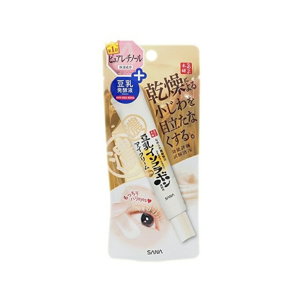 SANA 莎娜 豆乳美肌緊緻潤澤眼霜(20g)【小三美日】◢D485794 0