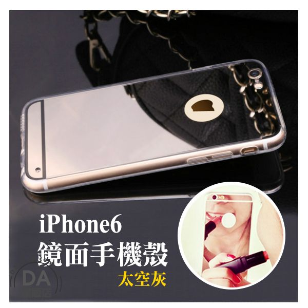 《DA量販店》iphone6 4.7吋 手機殼 鏡面 黑色 矽膠框 鏡面背板 保護殼(80-1926)
