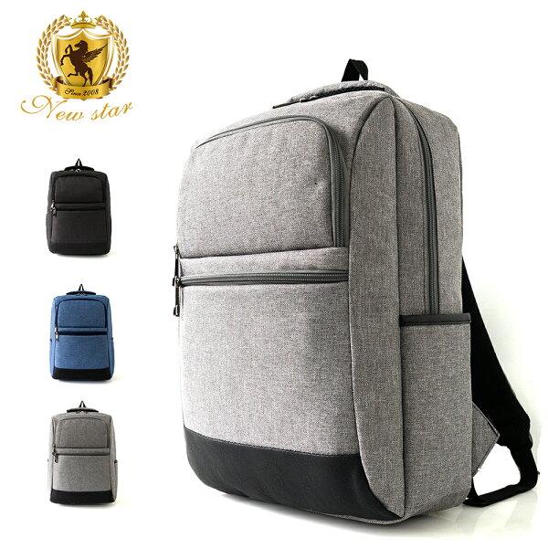 NEW STAR:韓風簡約時尚防水拼接流線多口袋後背包包NEWSTARBK251