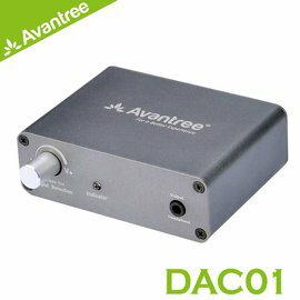 志達電子 DAC01 Avantree 數位類比音源轉換器(同軸/光纖轉RCA/3.5mm耳機孔)-可適用於APPLE TV/筆電/電視/音響