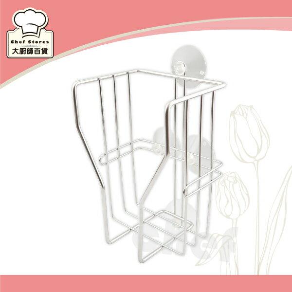 皇家不銹鋼抽取式面紙架附吸盤可吊掛衛生紙架-大廚師百貨