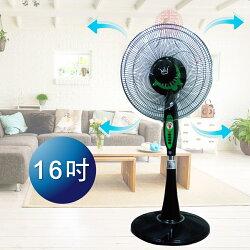 派樂 多旋式節能涼風扇/電風扇16吋 KY-1688內旋式電扇 循環扇 立扇 節能標章省電風扇 廣角吹風力強 台灣製造
