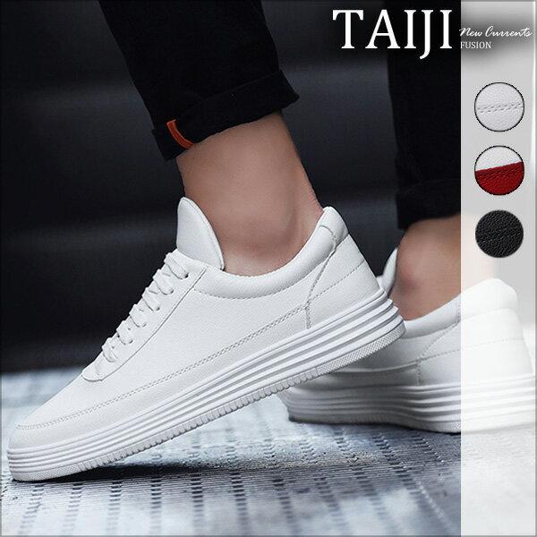 流跑鞋‧英倫風皮質休閒運動鞋‧三色【NKD0011】-TAIJI-