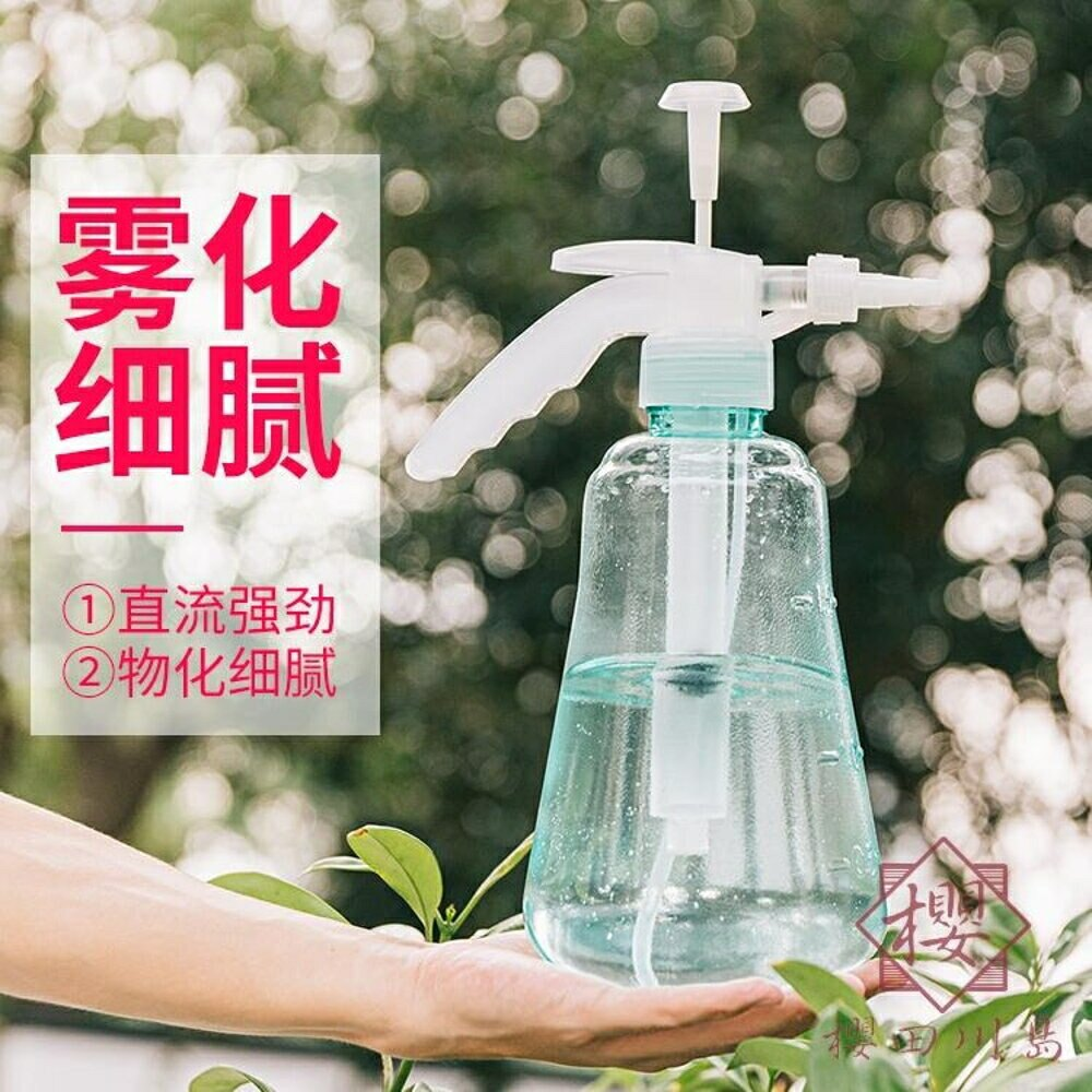 壓力消毒噴壺澆花園藝氣壓式噴霧瓶器澆水壺灑水壺【櫻田川島】