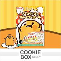 蛋黃哥週邊商品推薦日本 蛋黃哥 造型 糖果 3.5g 附收納袋&卡套 限量 禮物 零嘴 造型 食玩 Furuta 古田製果 *餅乾盒子*