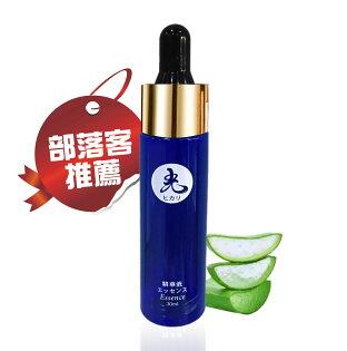 東日實業:光-玻尿酸保濕精華液+玫瑰純露面膜(5入)組盒