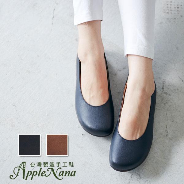 AppleNana。一體成型耐衝擊。寬口素面真皮氣墊鞋【QR12221480】蘋果奈奈 0