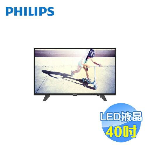 飛利浦Philips40吋液晶電視40PFH4082