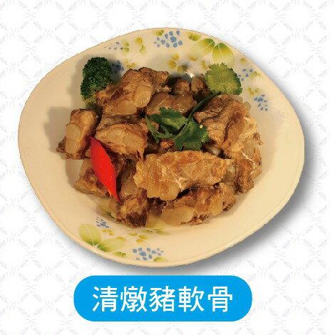 【天蓬】清燉豬軟骨料理包 400g 豬軟骨/料理包/速食/團購/外送服務