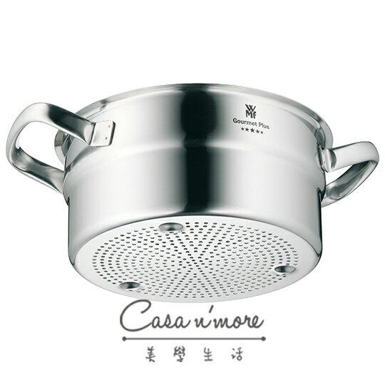WMF Gourmet plus 雙耳不鏽鋼 蒸籠 20 cm