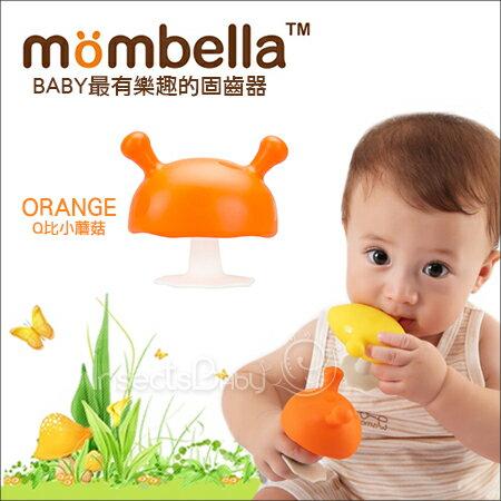 ✿蟲寶寶✿【Mombella】超有趣!暢銷歐美 樂咬咬 Q比小蘑菇固齒器-橘色