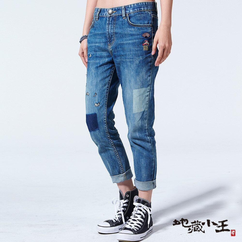 【專櫃新品】金魚姬舞扇羽毛男友褲(亮藍) - BLUE WAY  JIZO 地藏小王 1