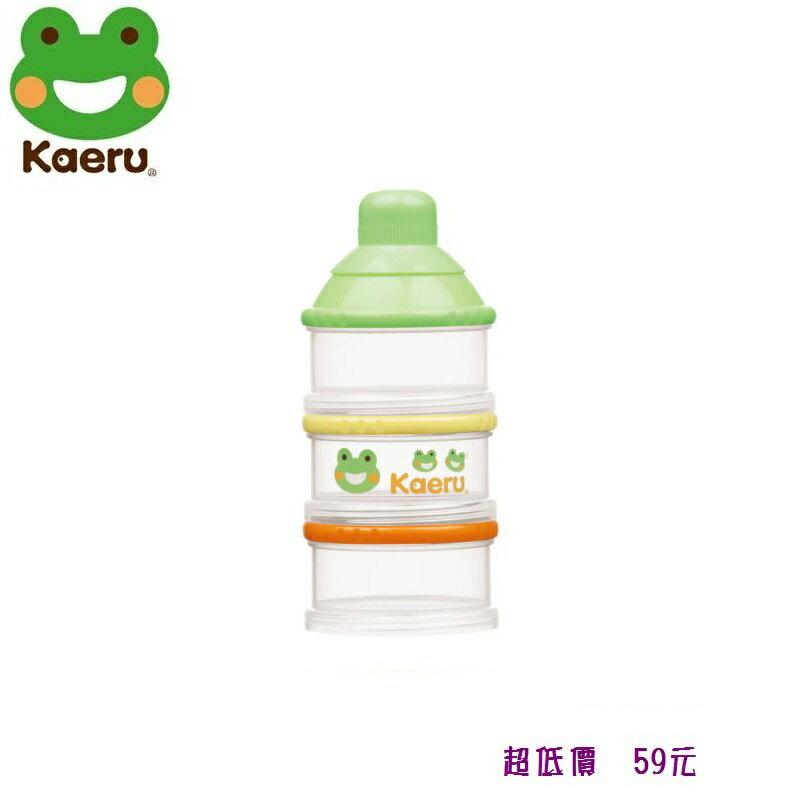 *美馨兒* Kaeru哈皮蛙 - 不易漏三層奶粉盒 x1入 59元