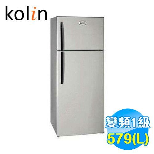 歌林 Kolin 579公升變頻雙門冰箱 KR-258V01