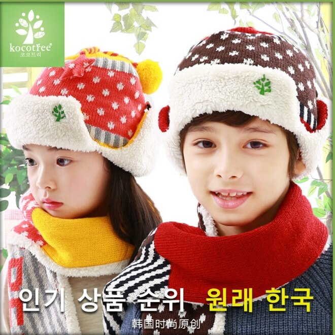 WallFree窩自在★秋冬時尚點點條紋星星拚色麻花辮兒童毛線護耳飛行帽