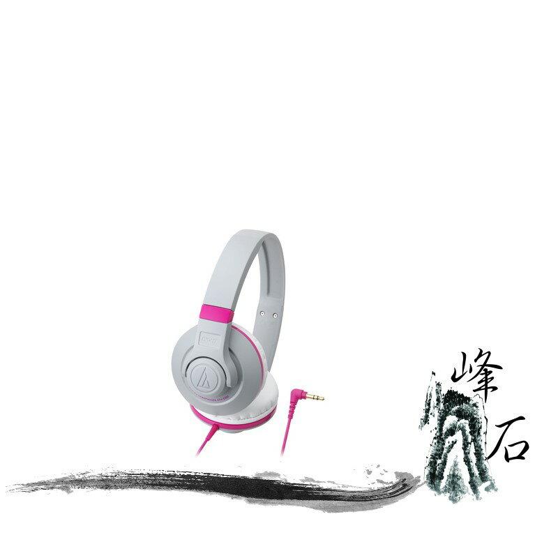 樂天限時促銷!平輸公司貨 日本鐵三角 ATH-S300 白粉  攜帶式耳機